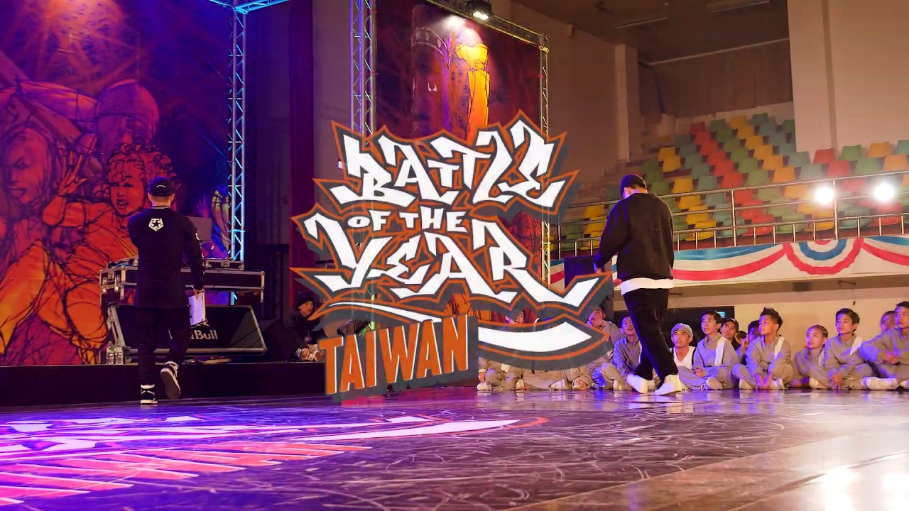 Bboy 1on1 Top16 6:陳健嚴 vs 廖文舟|BOTY Taiwan 2019 世界霹靂舞爭霸賽臺灣資格賽 - YouTube