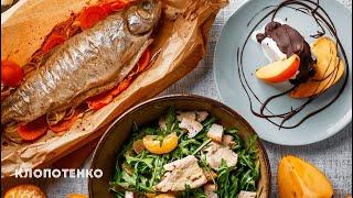 Романтична Вечеря | Що Приготувати На Романтичну Вечерю Рецепти | Євген Клопотенко