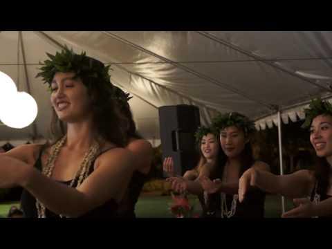 Lūʻau 2018 Remix