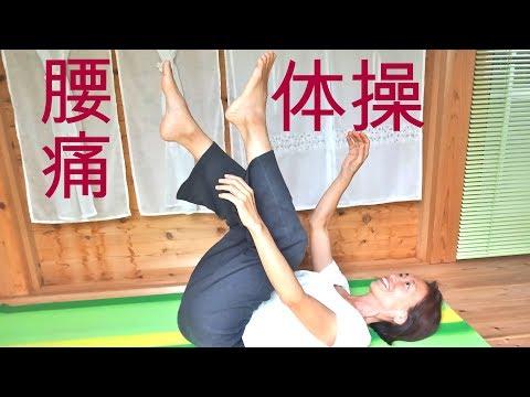 【腰痛体操】腰まわりをゆるめるリンパヨガ☆10分
