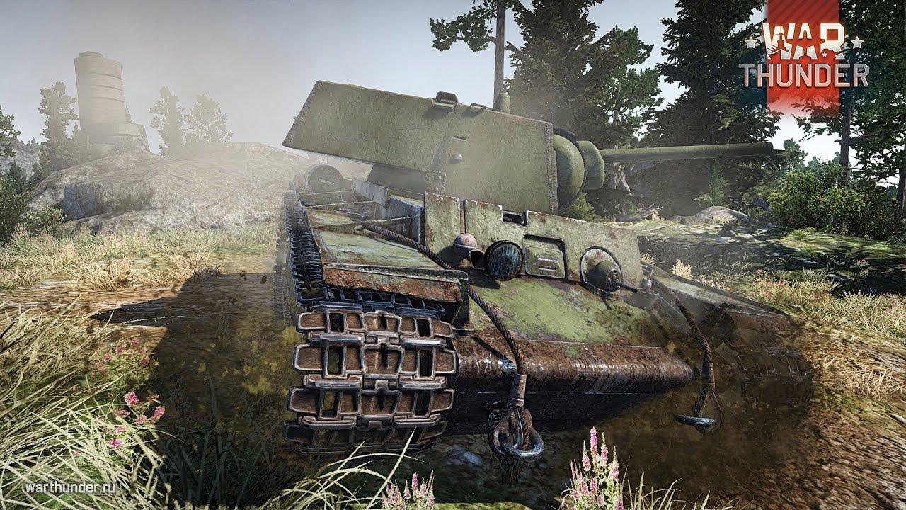 Скачать танки war thunder.