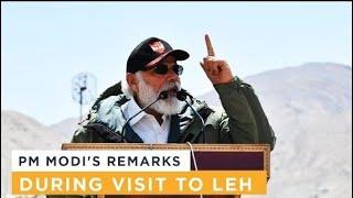 लेह की यात्रा के दौरान पीएम मोदी की टिप्पणी | PM Modi's remarks during visit to Leh | PM Modi speech