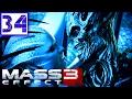 Mass Effect 3 Прохождение Часть 34 Солдат Герой Безумие Монастырь Ардат Якши mp3