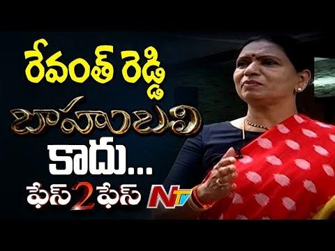 Congress Leader DK Aruna Exclusive Interview || Face to Face || NTV