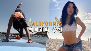캘리포니아 해변에서 패들보드 요가 햇빛에 후끈 탄 피부…