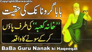 Reality Of Baba Guru Nanak Founder Of Sikhism Guru Nanak Ki Haqeeqat Sacha Sauda Guru Nanak