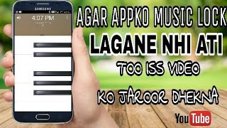 How To Set Music Lock. PIANO, GUITAR, DRUMS {Android Hindi}
