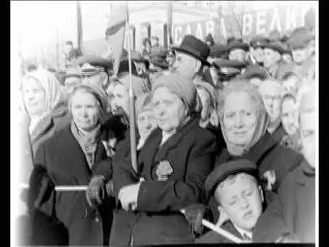 Демонстрация 7 ноября 1967 года