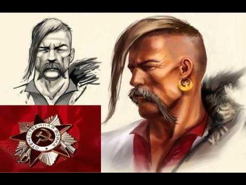 cossack song