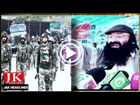 Morning  News Bulletin   Jammu And Kashmir  News    17 September  2021
