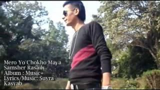 Paul Shah .Mero Chokho maya cover video by anupam