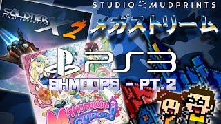 PS3 Shmoops! - Mamorukun Curse! and Soldner X2 (07/07/17 Part 2)
