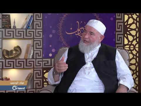 من يفتي عن سوء اجتهاد يشوه صورة الإسلام والمسلمين  - 23:53-2018 / 10 / 17