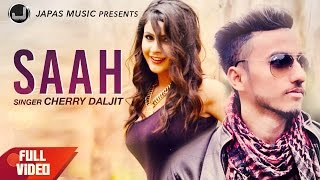 New Punjabi Songs 2017 | Saah | Cherry Daljit | Japas Music | Romantic Songs 2017