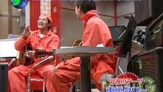 山本耕史 山口智充 即興 東京タワー.