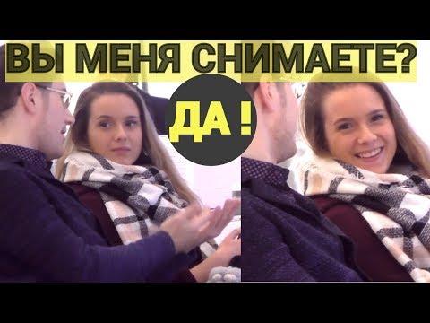 бесплатный секс знакомства в москве