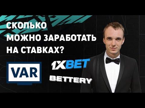 1xbet запрещен +в россии