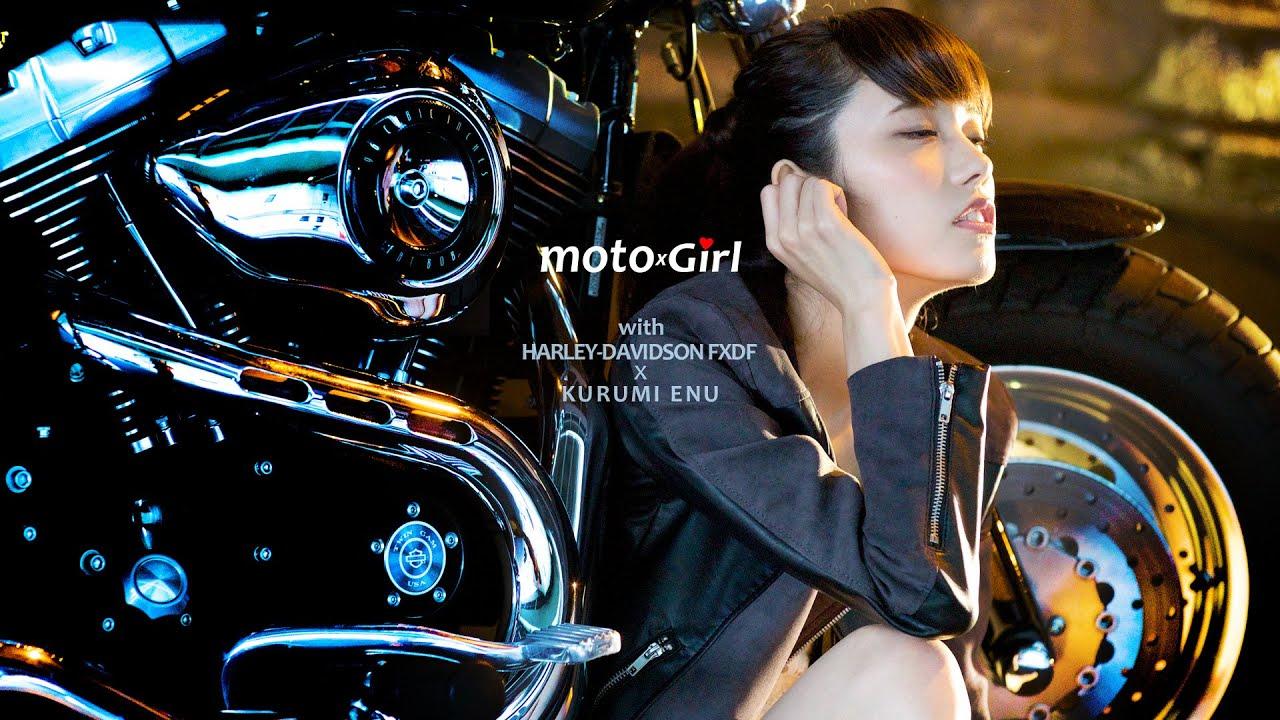 x girls Moto