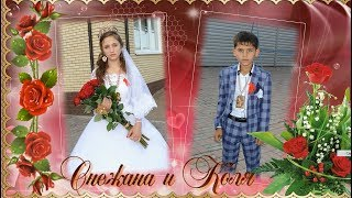 Самая лучшая цыганская свадьба Коля и Снежана 2019.