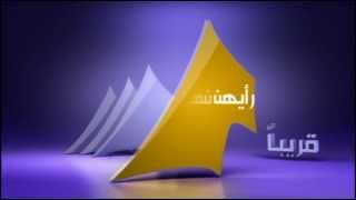 AlMajlisTV ChannelBrand