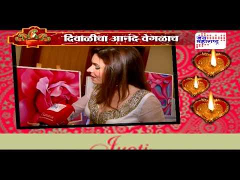 31st E3 Ruperi Diwali, Seg 3