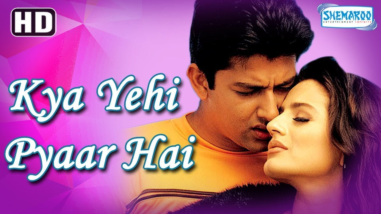 Kya Yehi Pyar Hai (2002) - Hindi Full Movie - Aftab Shivdasani | Amisha Patel - Bollywood Movie