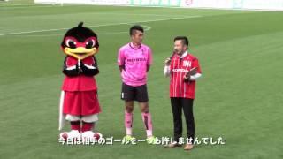 2016JFL 1st S 第15節 Honda FC 清水谷侑樹 ヒーローインタビュー