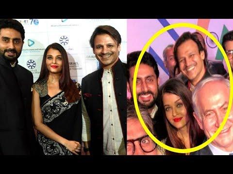 Aishwarya Rai And Vivek Oberoi Caught In One Frame With Abhishek Bachchan