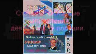 Заявление Дмитрия Медведева