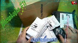 Огляд і розпакування з AliExpress #31