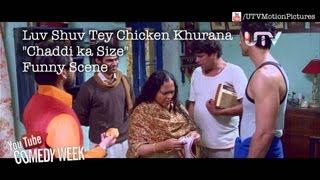 Hilarious Scene I Chaddi Ka Size I Luv Shuv Tey Chicken Khurana
