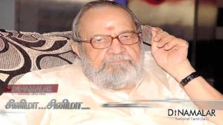 Poet Vaali Saw a film for 10 times as he was inspired by Pattukottai Kalyanasundaram Song