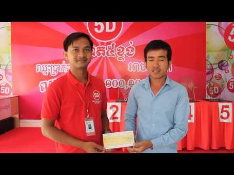 Baixar Lotto Cambodia - Download Lotto Cambodia | DL Músicas