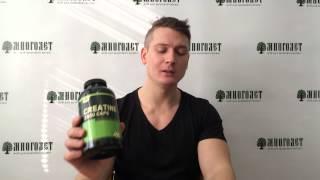 видео купить Креатин моногидрат 200 Creatine monohydrate
