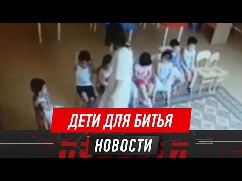 Родители пришли в ужас от записей с камер наблюдения детсада в Актау