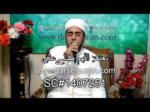 Naat  Allah Huma Sale Ala    Hafiz Abdul Qadir   YouTube