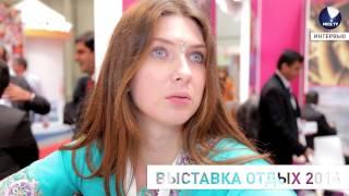 MICE TV интервью. Выставка