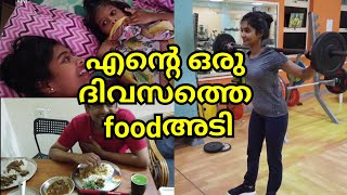 What i eat in a day|Gym workout|Glimpses of my day in my life|My special day cooking|Asvi Malayalam