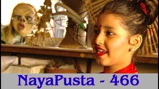 NayaPusta - 466