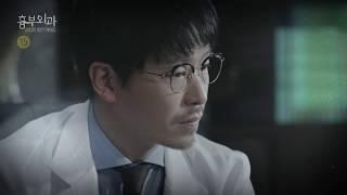 SBS [흉부외과] - 18년 10월 24일(수) 17,18회 예고 /