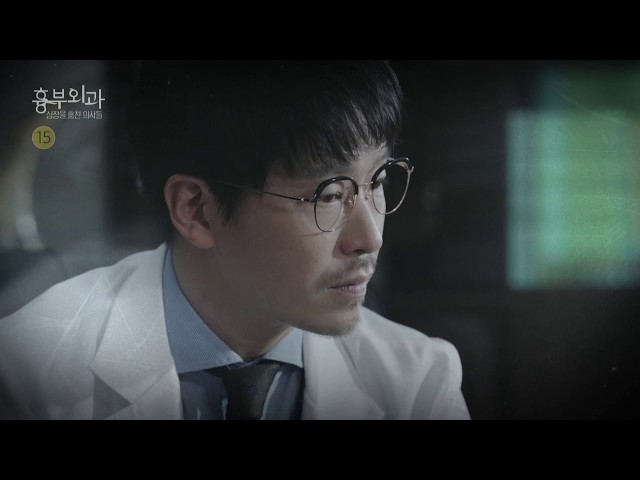 SBS [흉부외과] - 18년 10월 24일(수) 17,18회 예고 / 'Heart Surgeons' Ep.17,18 Preview