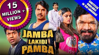 Jamba Lakidi Pamba (2019) New Released Hindi Dubbed Full Movie | Srinivasa Reddy, Siddhi Idnani