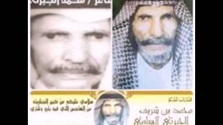 مجالسي رائع الشاعر محمد بن شريف الجبرتي بصوت عابد البلادي
