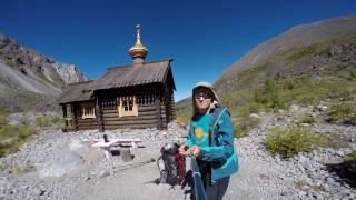 видео Альпинизм, горный туризм