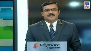 എട്ടു മണി വാർത്ത | 8 A M News | News Anchor - Priji Joseph | September 10, 2018