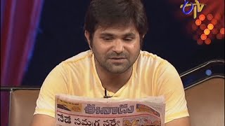 Jabardasth - జబర్దస్త్ -   Chalaki Chanti Performance on 2nd October 2014