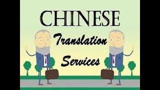 91-9004673076 中英翻译服务印度 |请邀请微信:N1124099312