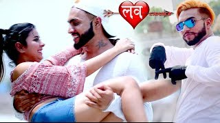Love Chance (Full Song) Ammy Kang Latest Superhit Bhojpuri Songs 2018 New
