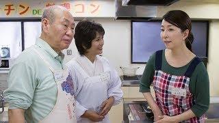 2月18日(月) よる8時 月曜名作劇場『銭の捜査官 西カネ子②』 真矢ミキ演...