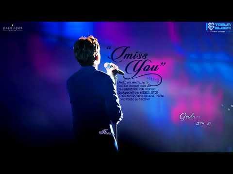 [Vietsub/kara] BTOB Lee Changsub (이창섭) - 'I miss you'